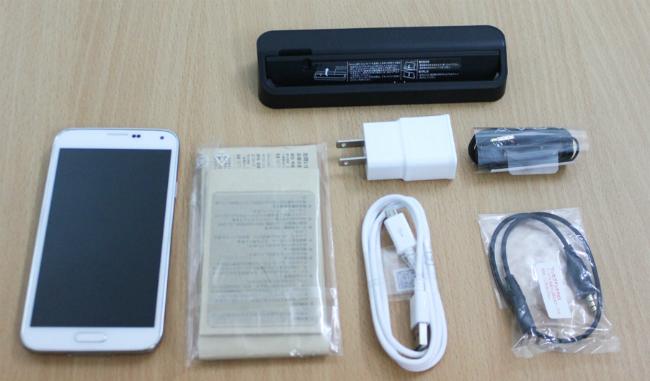 Samsung Galaxy S5 Au Xách Tay Nhật nguyên hộp