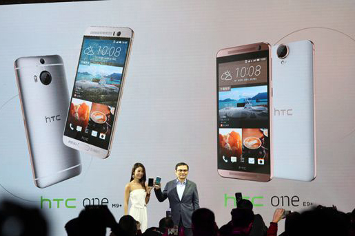 HTC One E9 Plus ra mắt