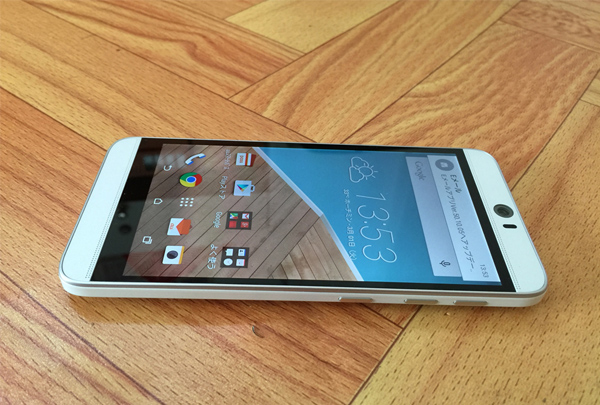 htc-j-butterfly-3-hinh-anh-duchuymobile-5