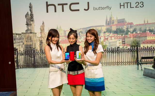 htc-j-butterfly-htl23-tai-thi-truong-nhat