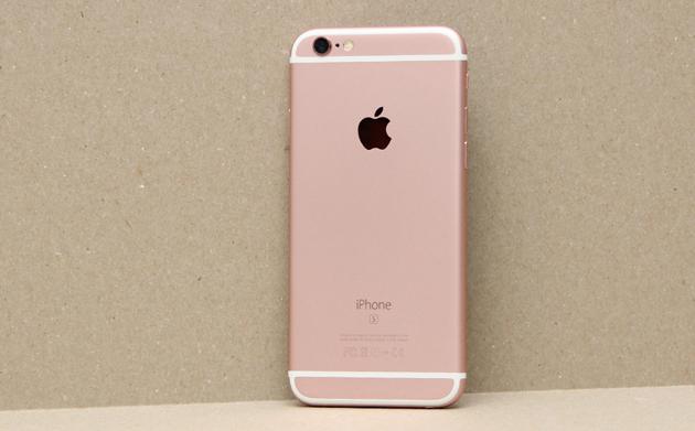 iphone-6s-plus-cu-128gb-thiet-ke-2