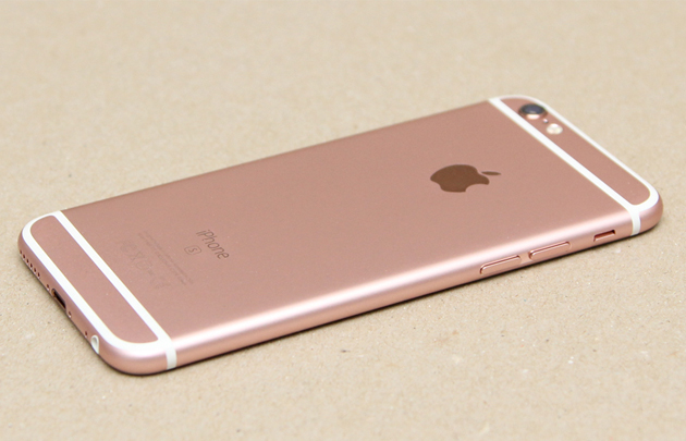 iphone-6s-plus-lock-nhat-my-4