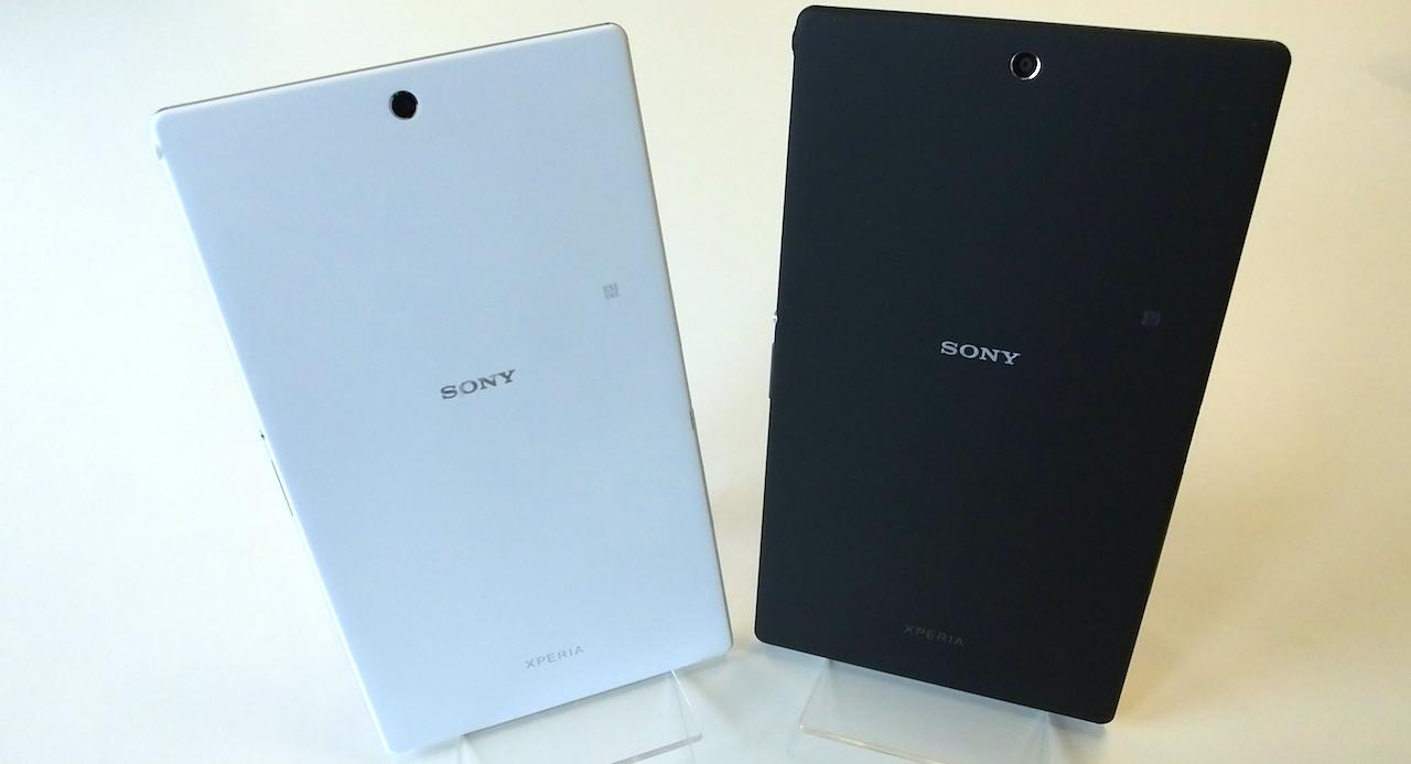 Kết quả hình ảnh cho Sony Xperia Z3 tablet compact