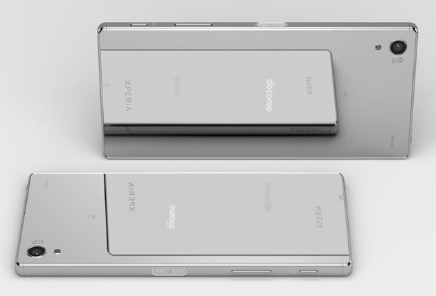 sony-xperia-z5-premium-docomo-thiet-ke-1