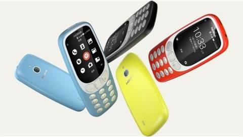 Nokia 3310 bản 4G chính thức trình làng tại Trung Quốc