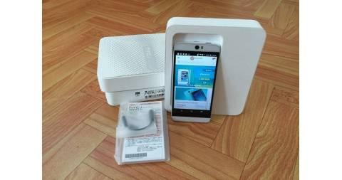 HTC J Butterfly 3 thiết kế đẹp, màn hình 5 inch, chip Snapdragon 810, RAM 3GB giá 6,2 triệu đồng