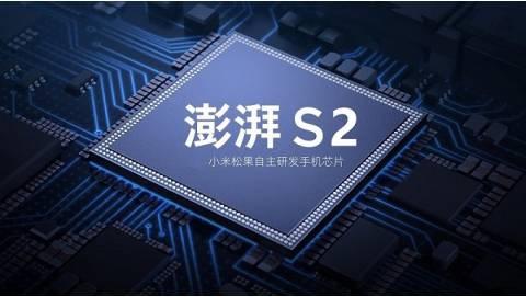 Xiaomi Mi 6X sẽ có màn hình 18:9, chip Surge S2 ra mắt tại MWC 2018