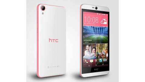 HTC Desire 826 Smartphone siêu tự sướng