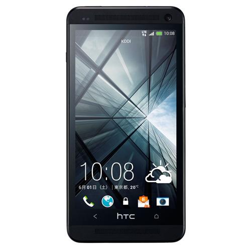HTC J One Cũ (Like New 99%)