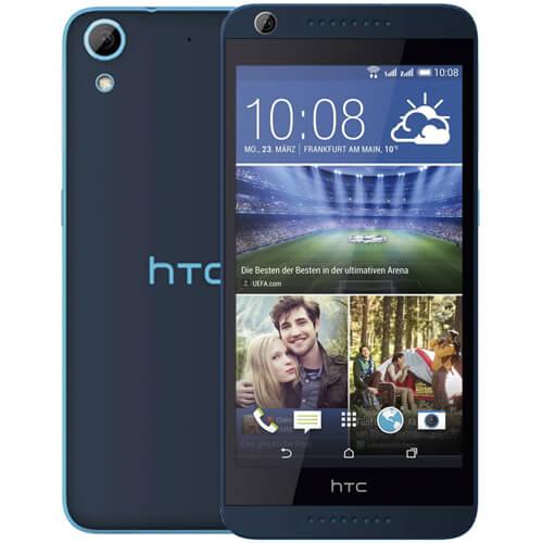HTC Desire 626G Dual (2 SIM)