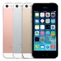 iPhone SE 16GB (Trôi Bảo Hành)