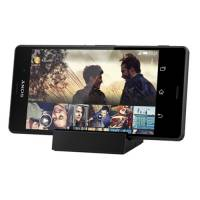 Dock Sạc Sony Xperia Z3 (DK48)