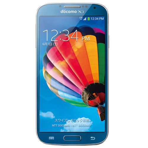 Samsung Galaxy S4 Docomo (Like New)