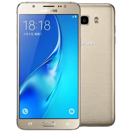 Samsung Galaxy J7 2016 Ram 3GB
