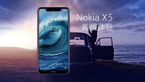 Nokia X5 màn hình tai thỏ sẽ ra mắt vào ngày 17/7 tới?