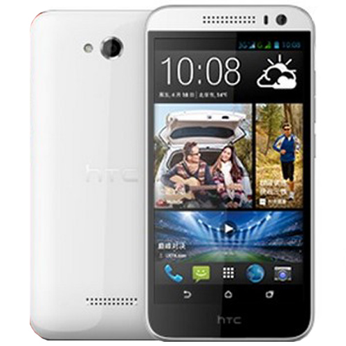 HTC Desire 616 Like New 99% (Công Ty)