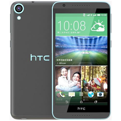 HTC Desire 820 Cũ Like New 99% (Công Ty)
