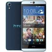HTC Desire 826 Like New 99% (Công Ty)