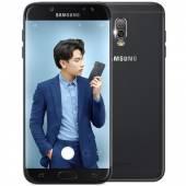 Samsung Galaxy J7 Plus Công Ty (Nguyên Seal)