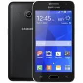 Samsung Galaxy Core 2 G355 Cũ Like New 99% (Công ty)