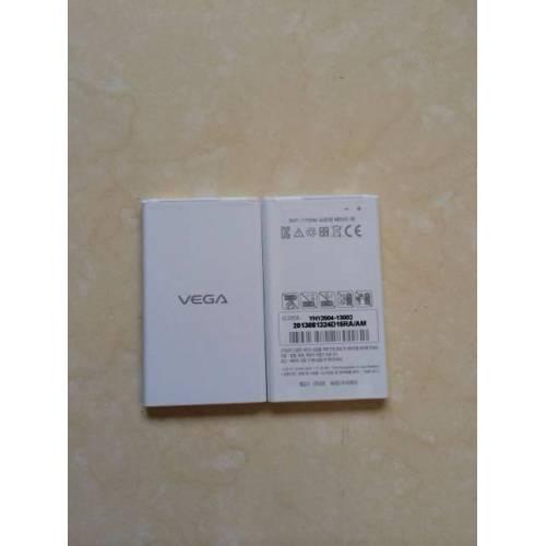 Pin SKY A880 Zin 100%