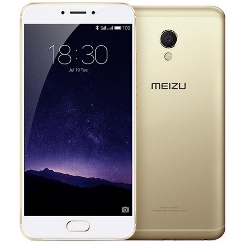 Meizu MX6 (Công ty) Trôi Bảo Hành