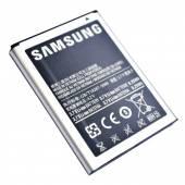 Thay pin Samsung Galaxy Note N7000