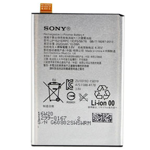 Thay pin Sony Xperia X