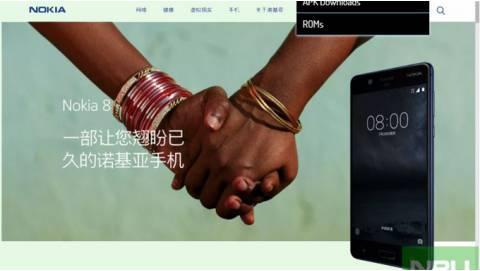Nokia 8 vừa xuất hiện trên website chính thức của Nokia, ra mắt trong hôm nay