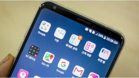 Hình ảnh LG V30 phiên bản màu bạc về Việt Nam giá 30 triệu