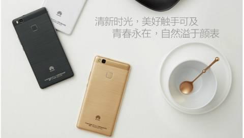 Huawei G9 Lite : RAM 3GB, chip Kirin 650, camera 13MP giá 5,7 triệu
