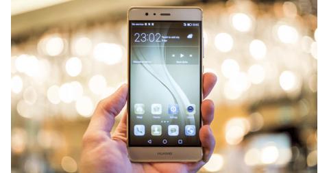 Huawei P10 Lite ra mắt: RAM 4GB, Android 7.0, giá tầm 8 triệu