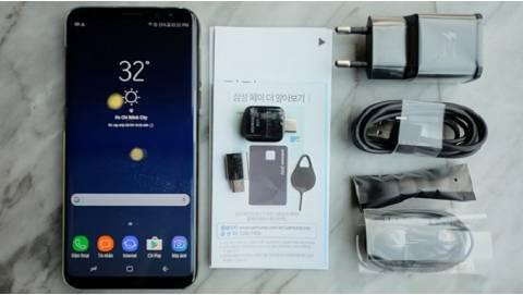 Samsung Galaxy S8 Plus 6GB giảm 800 ngàn, iFan nên mua ngay!