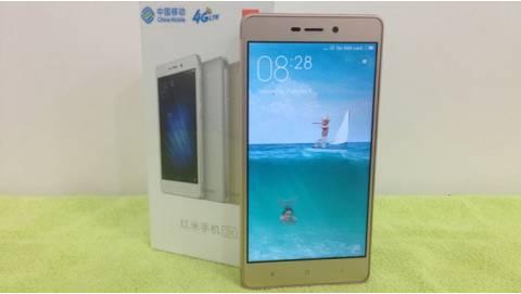 Trên tay Xiaomi Redmi 3X – Cảm biến vân tay, pin 4100mAh, giá 3 triệu