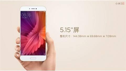"""Xiaomi Mi 5C chạy chip Pinecone S1 """"nhà làm"""" chính thức ra mắt"""