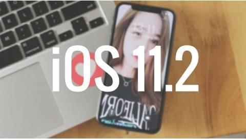 Cách cập nhật iOS 11.2 sửa lỗi iPhone bị nóng và thoát ứng dụng