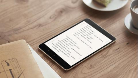 Xiaomi Mi Pad 3 ra mắt: cấu hình chất lượng, giá gần 5 triệu