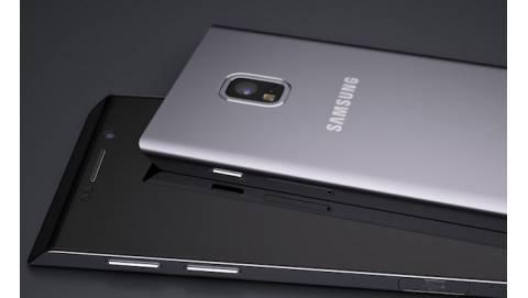 Samsung Galaxy S7 Premium: Chip 14 lõi, màn hình 4K