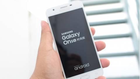 Đập hộp Samsung Galaxy On5 2016 giá dưới 3 triệu tại Duchuymobile.com
