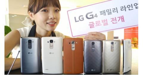 LG G4 Stylus và LG G4c - Thiết kế cao cấp có mức giá tầm trung