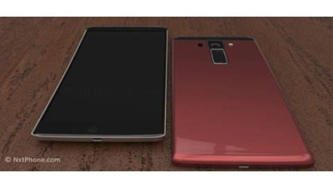 LG G5 sẽ có thiết kế cong và màn hình khủng nhất từ trước tới nay