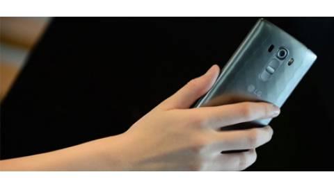 LG G4 Beat phiên bản thu nhỏ mẫu Flagship 2015