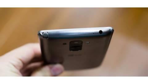 Mở hộp LG G4 Stylus giá 6 triệu đồng