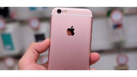 iPhone 6s Lock Nhật bất ngờ xuất hiện