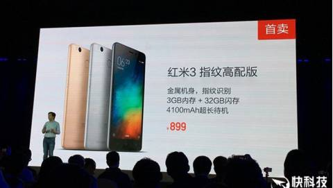 Xiaomi Redmi 3 Pro trình làng có cảm biến vân tay, RAM 3 GB