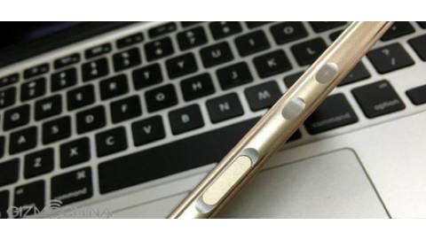Lộ ảnh ZTE Nubia X8 có pin hơn 5000 mAh, RAM 4GB, đẹp như Sony Z5 Premium