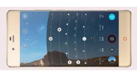 ZTE Nubia Z9 có hiệu năng đồ họa vượt mặt iPhone 6
