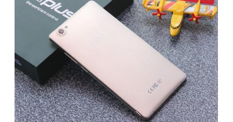 Arbutus AR6 Plus - Smartphone giá rẻ đáng mua nhất tại Đức Huy Mobile