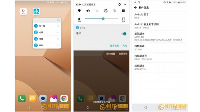 lg-g6-chinh-thuc-duoc-len-doi-android-8-0-beta-1
