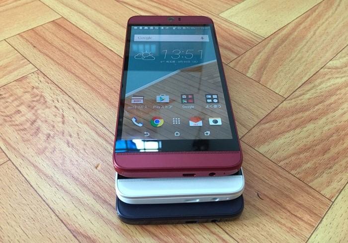 Máy HTC J Butterfly 3